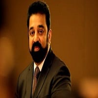Kamal Haasan Wiki Party