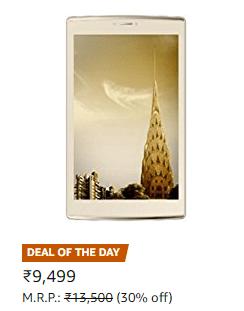 Amazon Today Deal