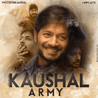 Bigg Boss Telugu 2 Winner Kaushal Army