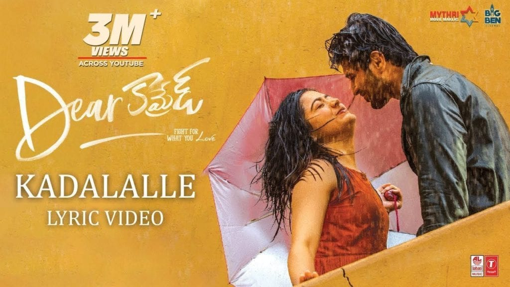 Kadalalle Song Lyrics - Dear Comrade telugu movie