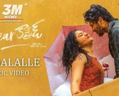 Kadalalle Song Lyrics - Dear Comrade telugu movie