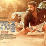Mohanlal Next Movie Poster