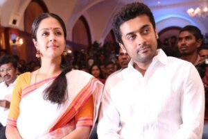 Surya and his wife Jyothika(Actress)