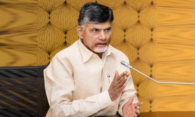 Naidu To Face Case On Lockdown Violation