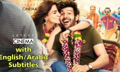 Luka Chuppi Full Movie Online HD