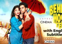 Behen Hogi Teri Full Movie HD Online