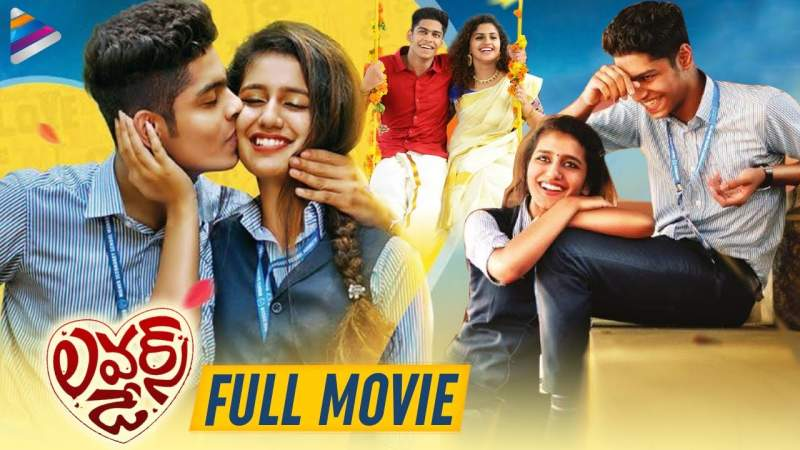 lovers day telugu full movie online youtube hd quality