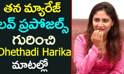 Dhethadi Harika Comments On Her Marriage Love