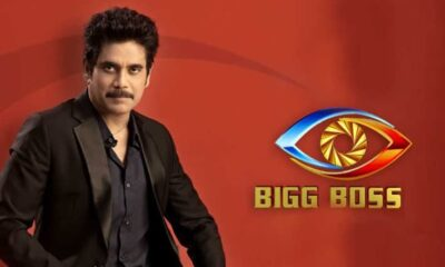 How to register in bigg boss season telugu 4