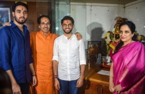 Aditya Thackeray image With family .