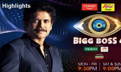Bigg Boss Telugu 4 Day 2 Highlights