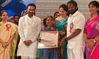 Gangava Honoured By Telangana Govt
