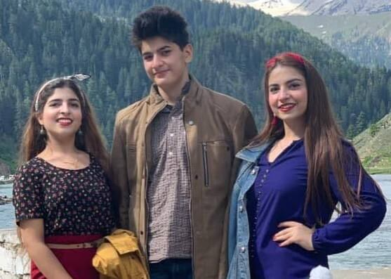 Dananeer Mobeen with her sister and brother photo